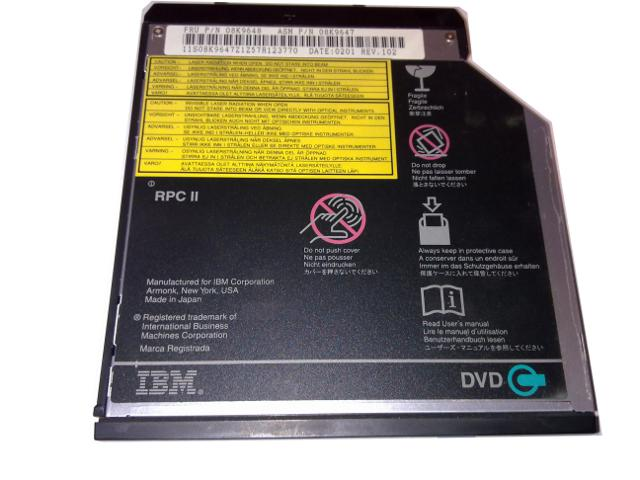 Thinkpad lettore DVD